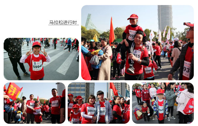 Hi ~~ Asia Pacific Chemicals helped Zheng Kai International Marathon with full firepower!
